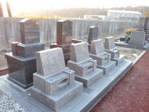 井笠公園墓地-永代供養