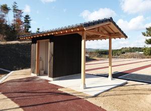 佐山公園墓地トイレ完備