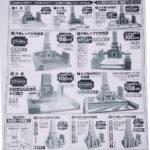 山陽新聞29年11月3日